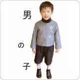 あっかの手描き子供服。男の子用